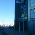 CCP Iceland
